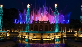 Festival of Fountains 2021